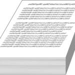 manuscript clipart